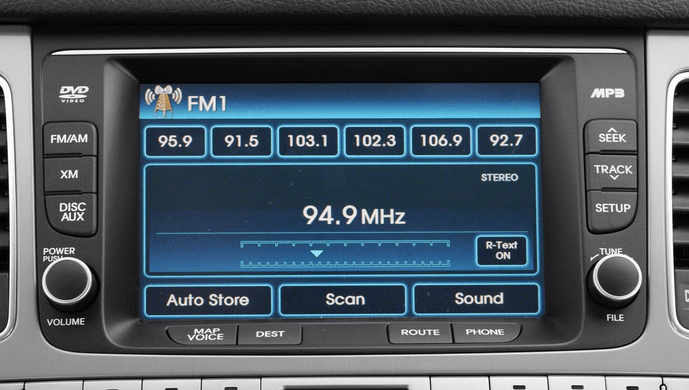 Hyundai_Genesis_Radio_Navigation_Display_09-14